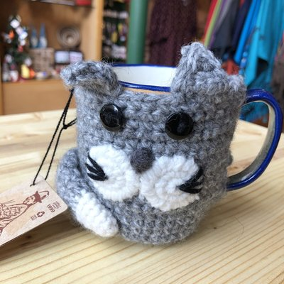 Andes Gifts Animal Mug Cozies: Cat