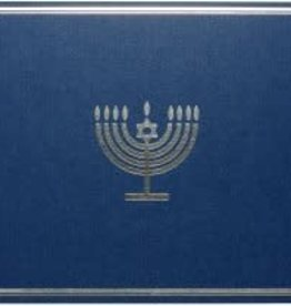 Silver Menorah Holiday Cards 20 cards