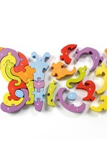 Begin Again Butterfly A to Z Puzzle