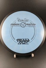 MVP Disc Sports MVP Fission PHOTON (Elaine King Signature Series)