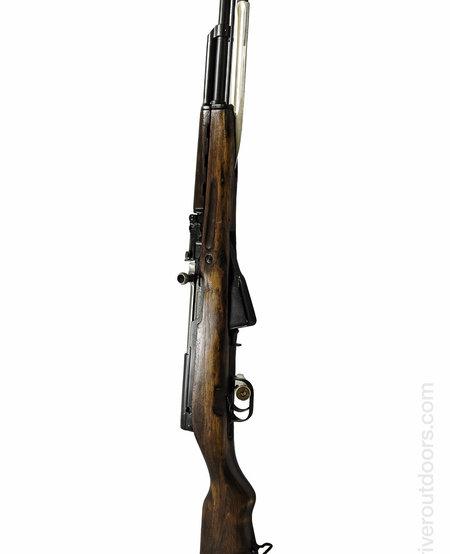 7.62x39 (Wood Stock)