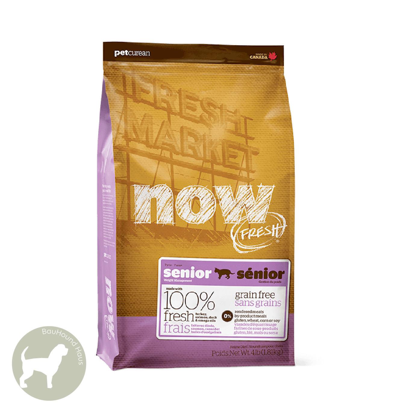 Now! Now! Fresh CAT Senior Kibble, 4lb