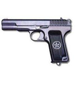 Romanian Romanian C.7.62X25MM Pistol 7RDS