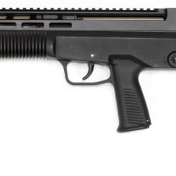 Norinco Type 97 NSR-G3