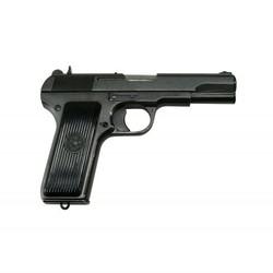 Surplus M57 Pistol