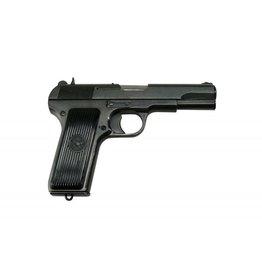 Surplus Surplus M57 Pistol
