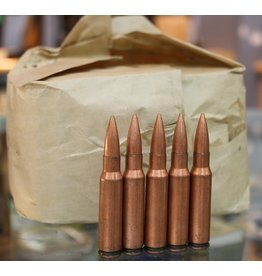 Norinco Norinco 308 WIN FMJ 147GR 100 Rounds Battle Pack