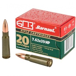 Barnaul 7.62x39 HP 500rds 123gr Green