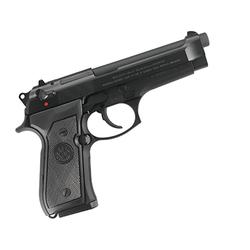 Beretta 92FS Blued 9mm