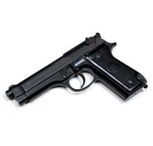Beretta 92S 9mm 125mm Barrel