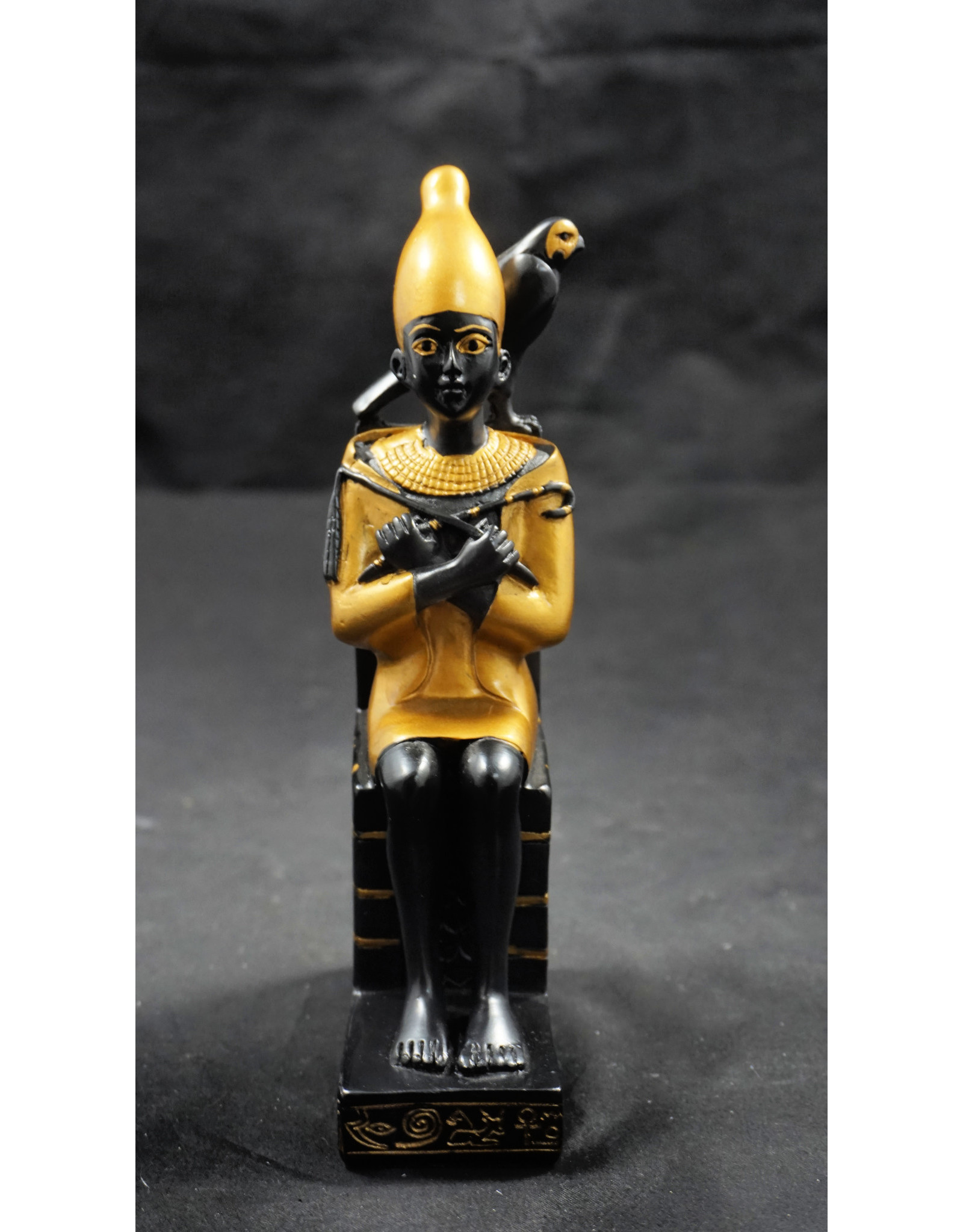 Egyptian Statue - Pepy