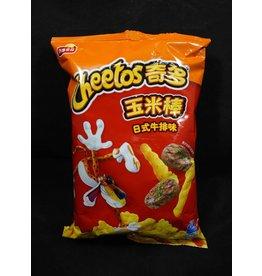 Cheetos Lamb Chop Korea