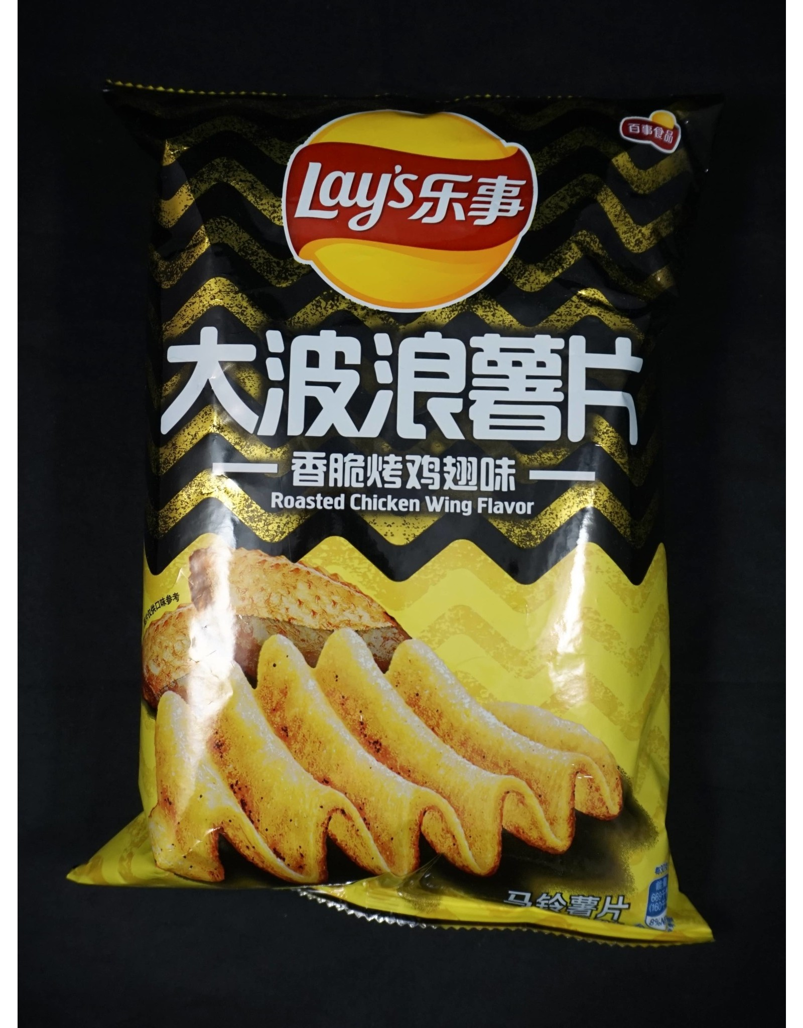 Lays Lays Roasted Chicken Wing