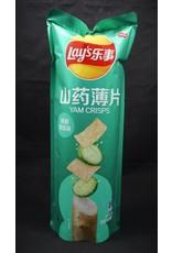 Lays Lays Yam Crisps Cucumber China