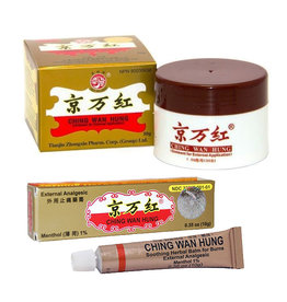 Ching Wan Hung Ching Wan Hung Burn Ointment