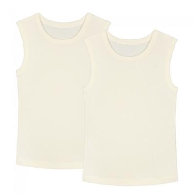 Gray Label Sleeveless Vest 2 pack