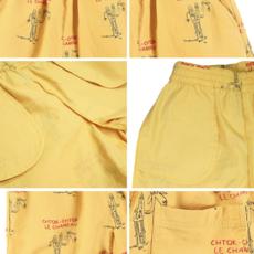 Jelly Mallow Camel Shorts