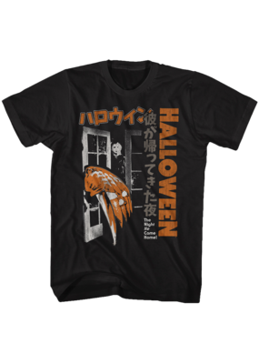 Halloween - Home Japanese Movie Poster T-Shirt