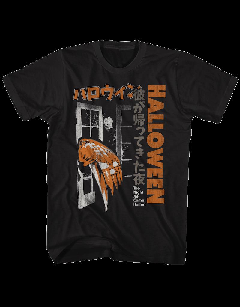 Halloween - Home Japanese Movie Poster T-Shirt