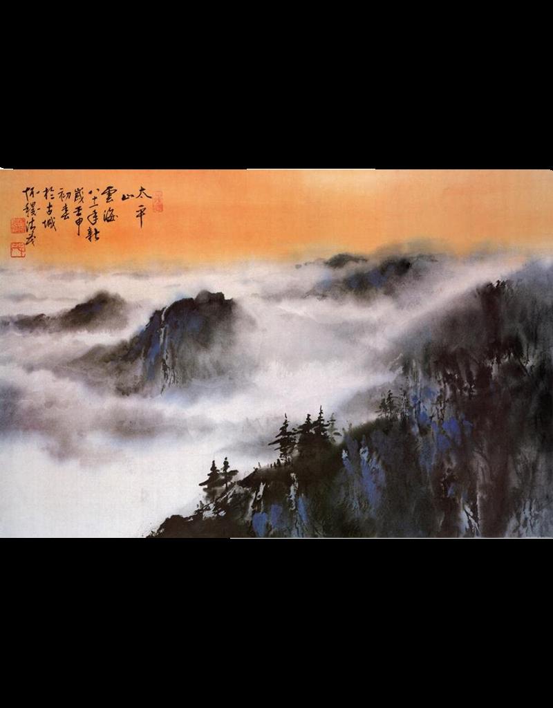 "Mao - Mountain Tops Poster 36""x24"""
