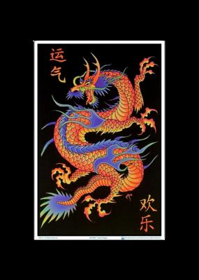 "Asian Dragon Blacklight Poster 24""x36"""