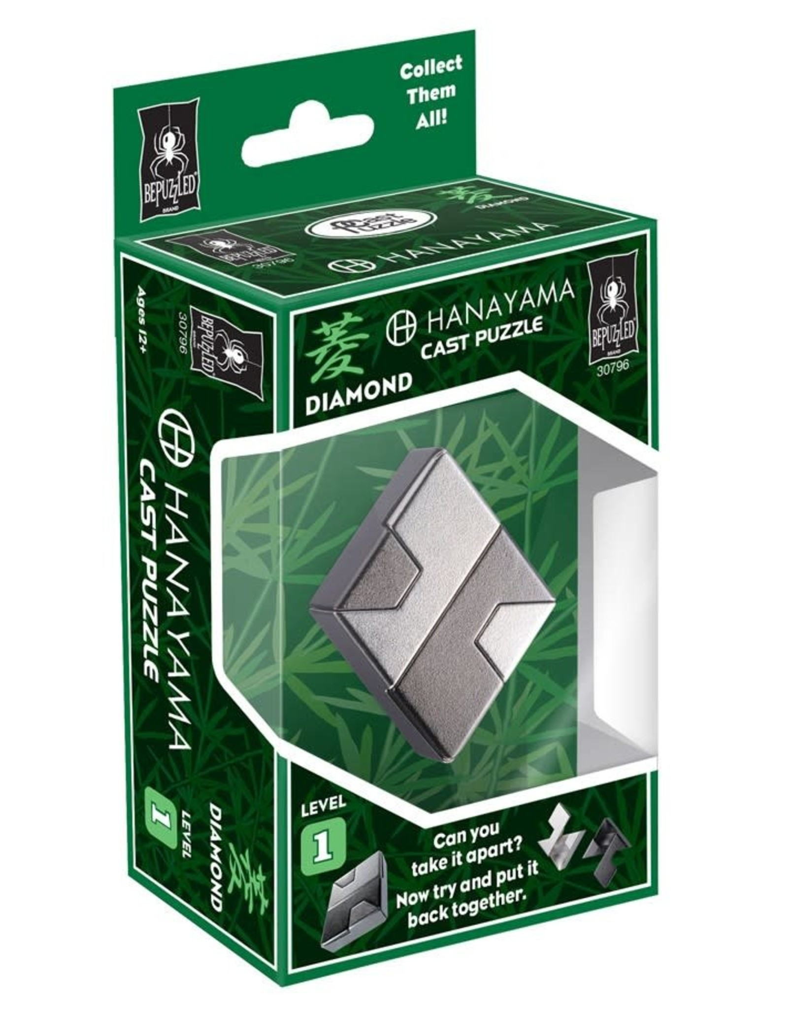 University Games Hanayama Puzzle: Diamond Lvl 1