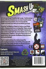 Alderac Smash Up: The Obligatory Cthulhu Expansion