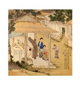 Ricordi Chinese Family Blessing Puzzle 1000 PCS
