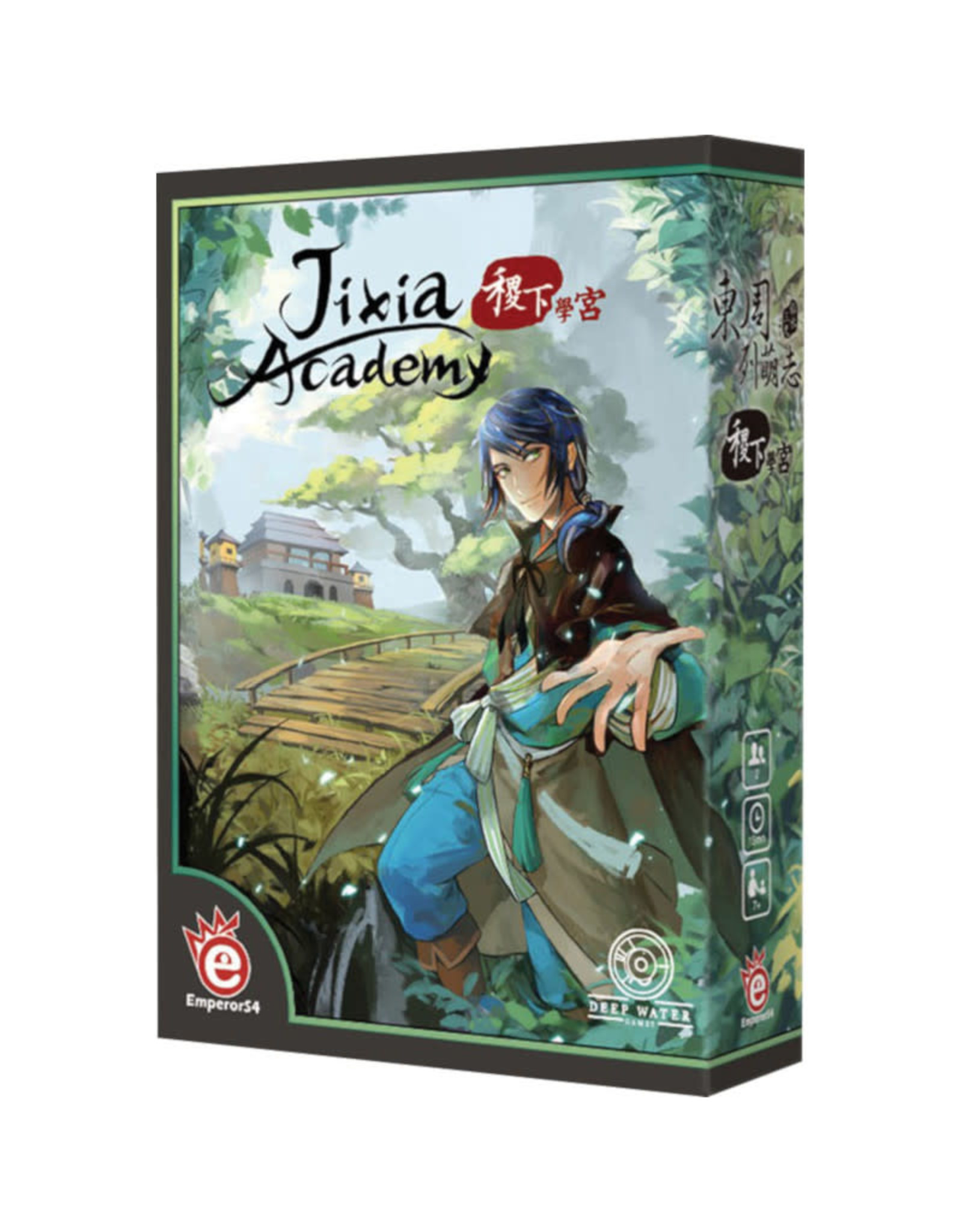 Deep Water Games Jixia Academy