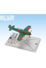 Ares Games Wings of Glory: WW2 Nakajima KI-84 Hayate (Imoto)