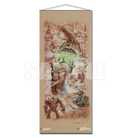 MTG Dominaria Wall Scroll (Antiquities War)