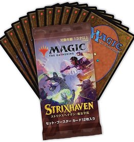 Wizards of the Coast (Japanese) MTG Strixhaven Set Booster Japanese(30)