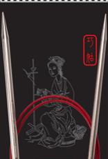 Chiaogoo ChiaoGoo 2.25mm Needle