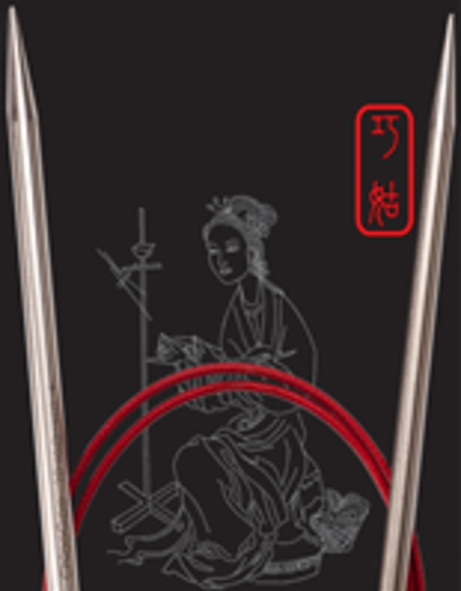 Chiaogoo Chiagoo 2.5mm Needle
