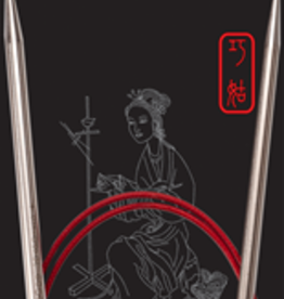 Chiaogoo ChiaoGoo 3.25mm Needle