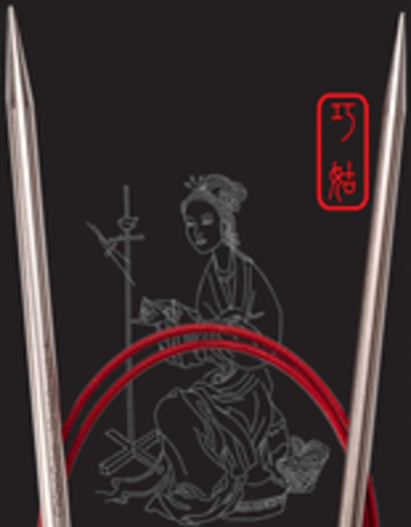 Chiaogoo ChiaoGgoo 6.5mm Needle