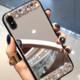 Mirrored Diamond iPhone Case