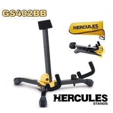 Hercules GS402BB Mini Electric Gtr Stand