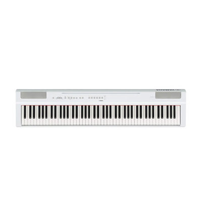 Yamaha Yamaha P125 Digital Piano White