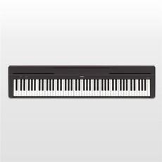 Yamaha Yamaha P45 Digital Piano