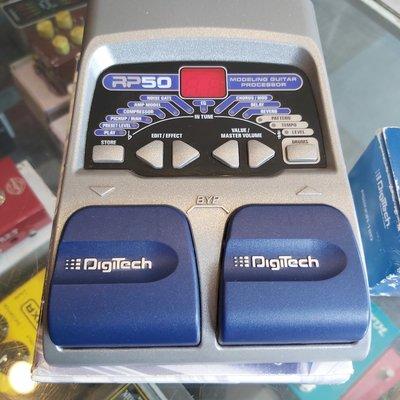 Digitech Used Digitech RP 50 Multi FX w/Adaptor
