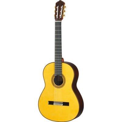 Yamaha Yamaha GC42S Classical Guitar