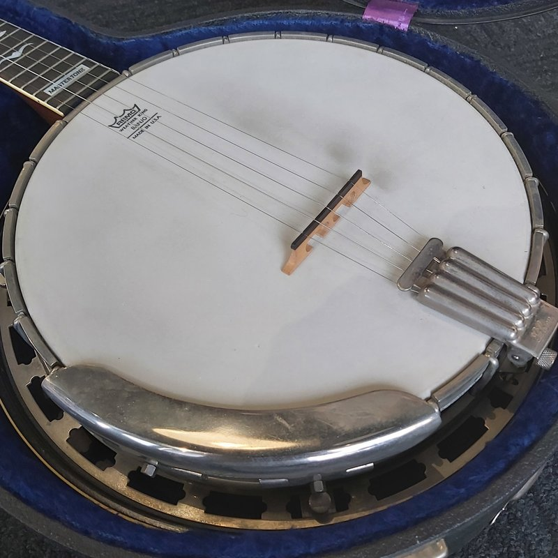Gibson Consignment/Used Gibson RB250 Mastertone 5 String Banjo 1996