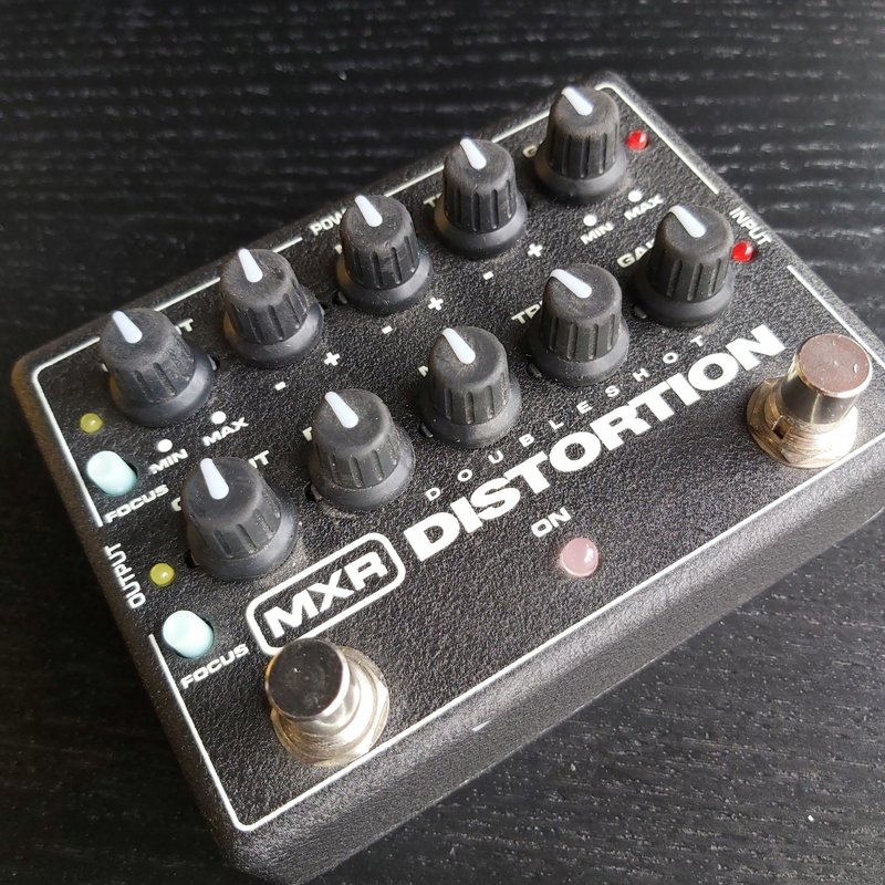 Consignment MXR Double Shot Distortion Pedal