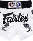 Fairtex Fairtex BS0659 Thai Shorts