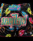 Muay Thai Addict Muay Thai Addict Donut Dream Shorts