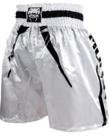 Venum Venum Elite Boxing Shorts
