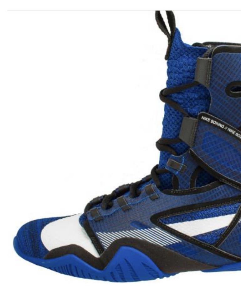 Nike Nike HyperKO 2.0