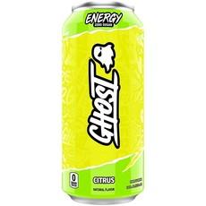 Ghost Ghost Energy