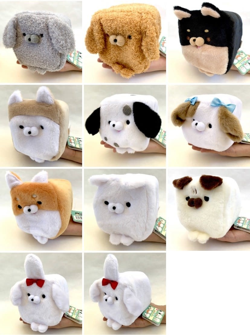 SALE 2020 Cube Dog Plush Large-1